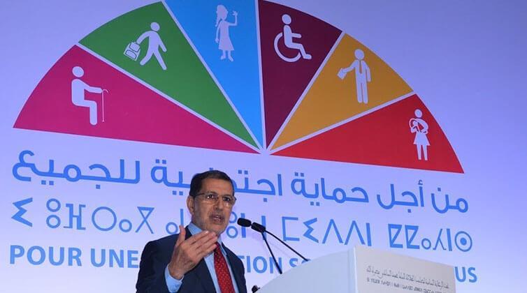 مطالب بإشراك الحركة النقابية في إصلاح نظام الحماية الاجتماعية بالمغرب