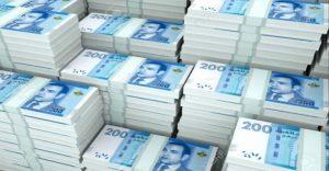 المغرب ينجح في بيع سندات بمليار يورو على شريحتين