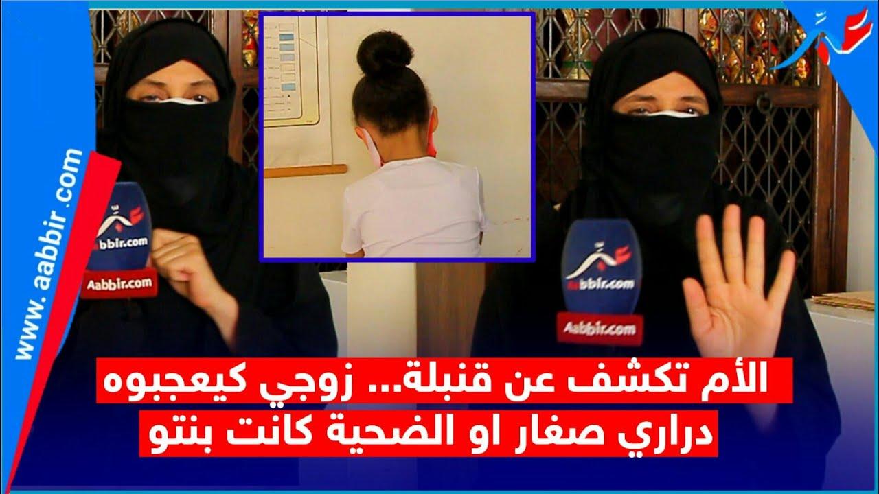 بعد قضية عدنان.. مصيبة اخرى بالدار البيضاء وهذه المرة الجاني لم يكن سوى أب الضحية..