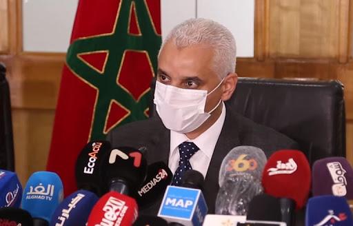 وزير الصحة: معدّلات الإماتة والحالات الصعبة تبقى منخفضة رغم ارتفاع الإصابات