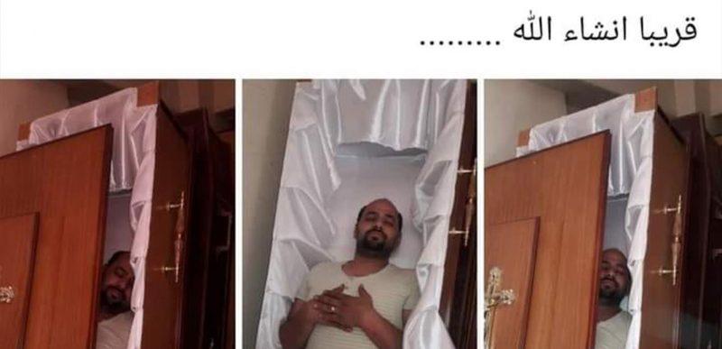 نشر صوره داخل تابوت.. فتوفّي بعد أيام!
