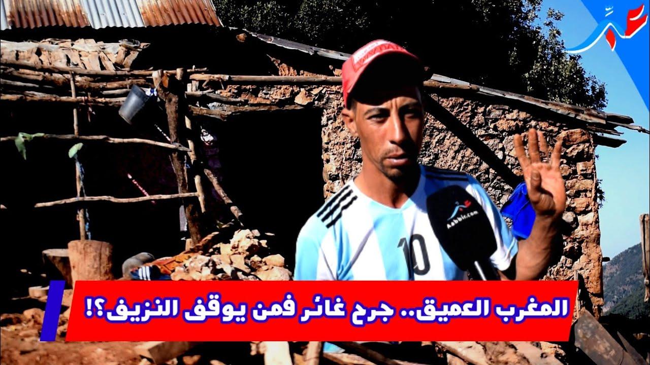 """المغرب المنسي .. شاب يحكي قصة معاناة ساكنة جماعة أگلمام """" المنتخبون أكلوا الوليمة و خلفوا العهد """""""