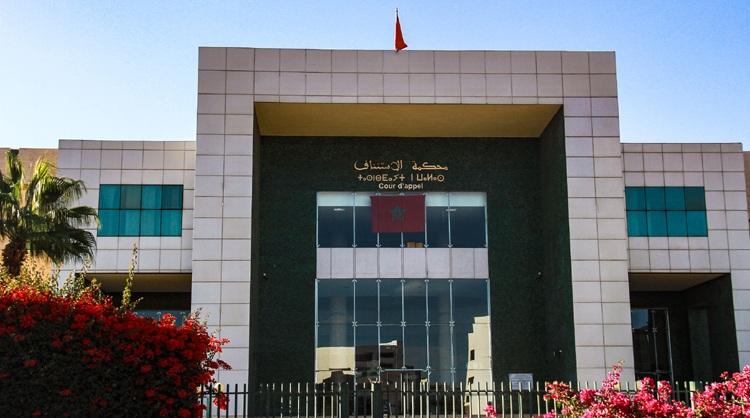 محكمة أكادير