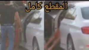 فيديو لشاب و فتاة يمارسان الجنس في الشارع العام يهزّ الكويت !