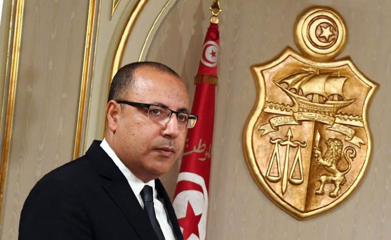 مشيشي تونس