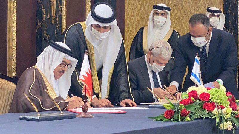 البحرين وإسرائيل تقيمان علاقات دبلوماسية وتوقعان مذكرات تفاهم