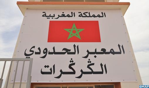 النمسا تشيد بالتزام المغرب باتفاق وقف إطلاق النار