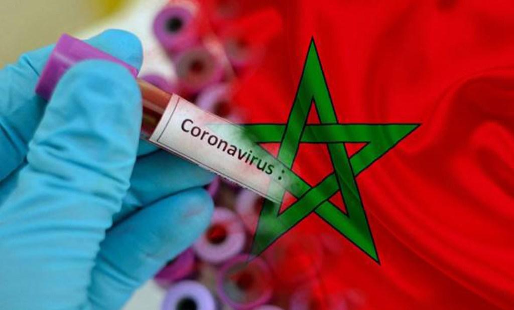 المغرب يستعد