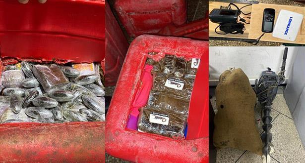 أمن تطوان يجهض نشاط شبكة إجرامية للتهريب الدولي للمخدرات بالمضيق