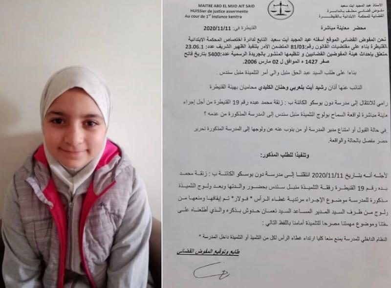 مدرسة فرنسية تمنع طفلة مغربية من التعليم بسبب الحجاب بالقنيطرة..