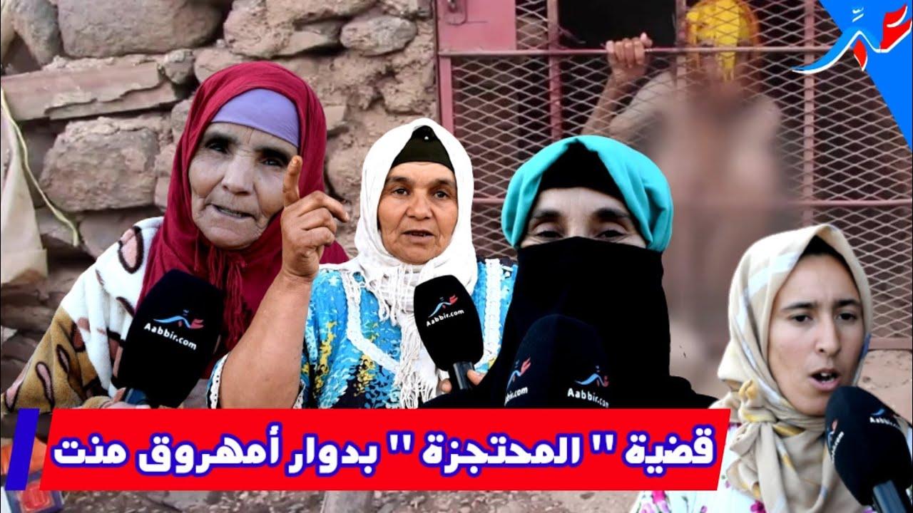 مفاجأة غير منتظرة ومن عين المكان.. التفاصيل الكاملة للسيدة المحتجزة في قبو بدوار أمهروق منت