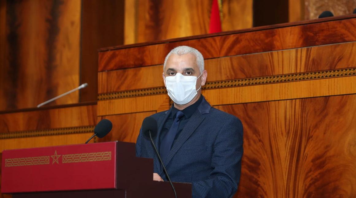 وزير الصحة.. تهيئة 2888 محطة لتلقيح المغاربة ضد فيروس كورونا