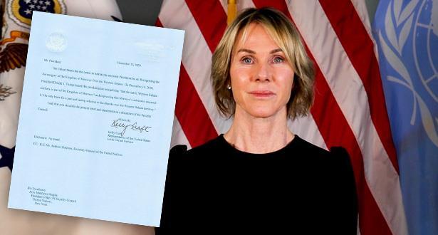 الولايات المتحدة الأمريكية تراسل الأمم المتحدة بخصوص اعترافها الرسمي بمغربية الصحراء