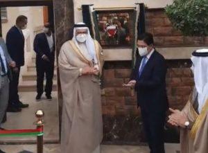 قنصلية البحرين