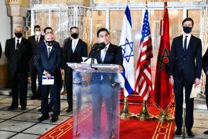 تفاصيل الإعلان الثلالثي المشترك المغربي ـ الأمريكي ـ الإسرائيلي
