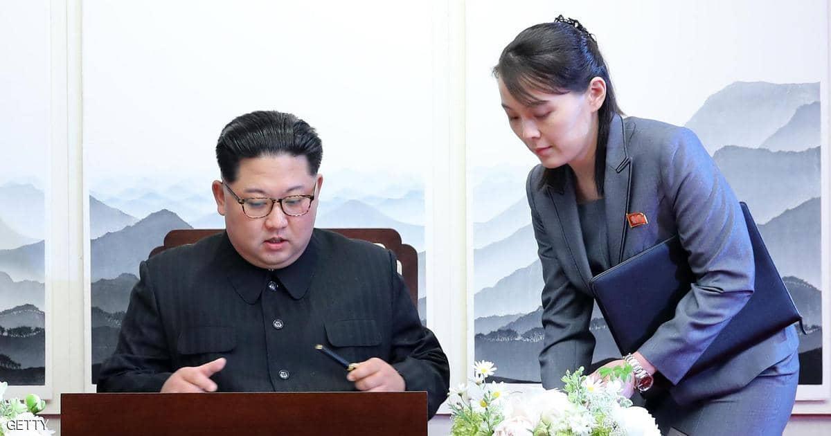 شقيقة كيم جونغ أون تدحض شائعات وفاتها.. وتستعد لتصبح أول ديكتاتورة في العالم