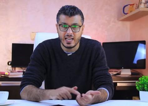 """أمين رغيب يتدخل على خط فيديو """"المنقبة"""" ويبادر بحذف التوثيق"""
