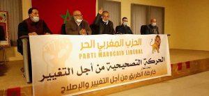 مديرة موقع إليكتروني تنصب نفسها ناطقة رسمية للحزب المغربي الحر وتحاول ثني الصحافة عن الحضور للمؤتمر الإستثنائي