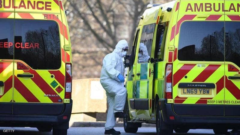 فيروس بريطانيا