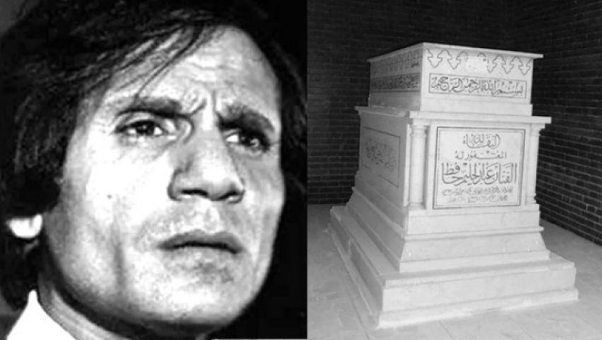 بالفيديو.. اقارب عبد الحليم حافظ يفتحون قبره بعد وفاته بـ31 عاما فوجدوا مفاجأة!!