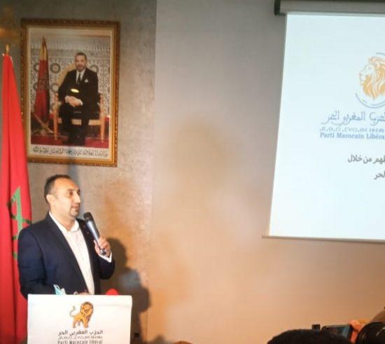 عاجل: انتخاب اسحاق شارية بالإجماع أمينا عاما للحزب المغربي الحر خلفا لزيان