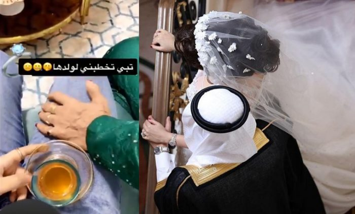فيديو لسعودية تفحص فتاة لخطبتها