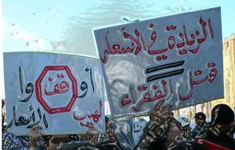 بعد الزيادة في زيت المائدة..المغاربة يصدمون بالزيادة في البيض وحليب الاطفال والحكومة تلتزم الصمت!!