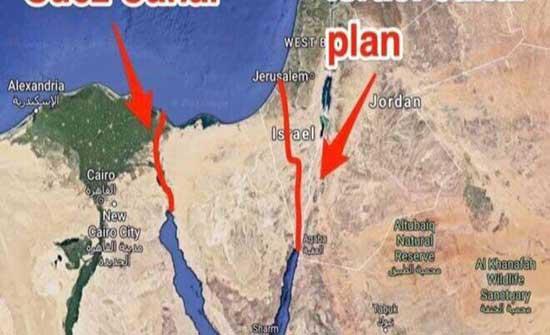 إسرائيل تعلن اليوم بدء العمل في قناة بن غوريون القناة البديلة لقناة السويس