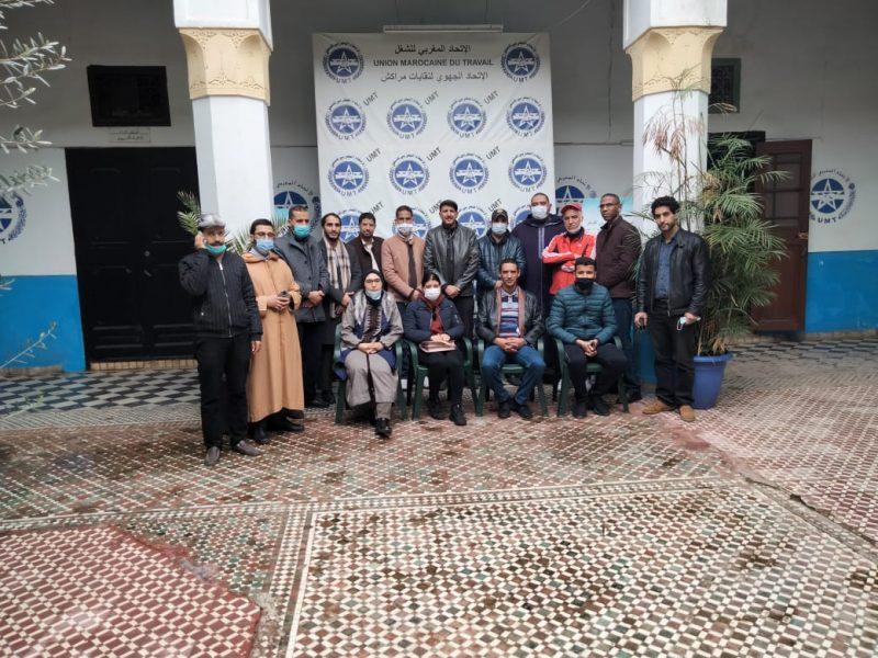 دكاترة التعليم المدرسي يؤسسون مكتبا نقابيا بمراكش