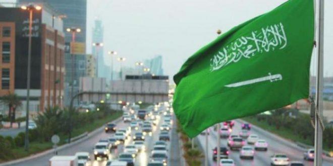 السعودية تشرع