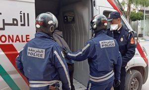 شرطة العاصمة