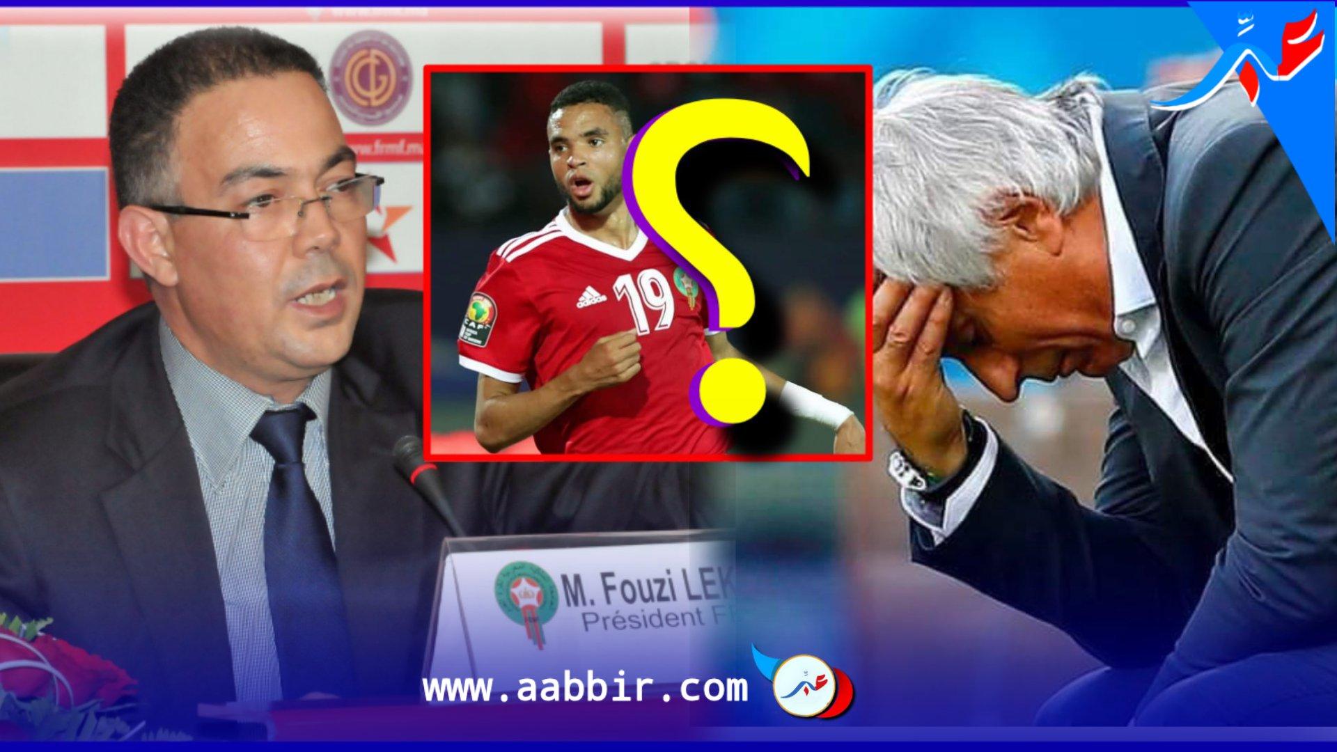 المنتخب المغربي .. المدرب حاليلوزيتش فوزي لقجع