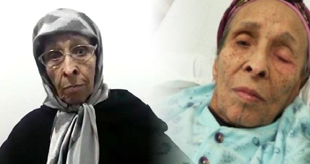 هذه آخر الأخبار عن الشيخة الحمداوية بعد نقلها على وجه السرعة لمصحة خاصة..