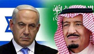 السعودية تكشف عن شروطها لقبول التطبيع مع اسرائيل