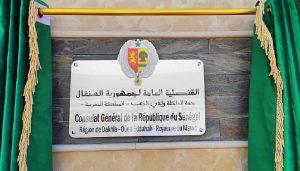 السنغال 1