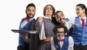 """المحامون المغاربة تراسل """"الهاكا"""": بسبب سلسلة """"قهوة نص نص"""""""