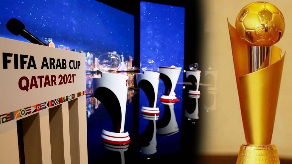 كأس العرب.. المنتخب المغربي في المجموعة الثالثة