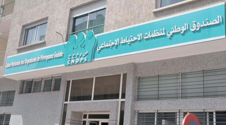 CNOPS: إعفاء زوجات المؤمنين وأزواج المؤمنات من الإدلاء بشهادة عدم العمل