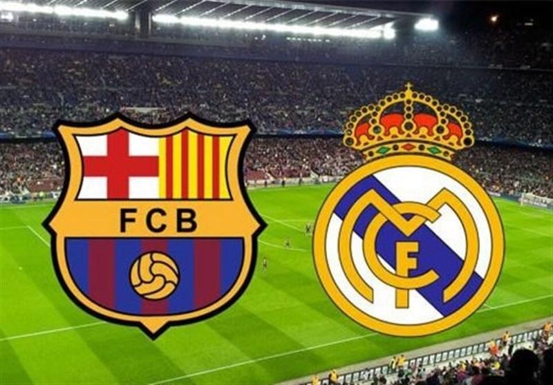 مشاهدة مباراة ريال مدريد وبرشلونة