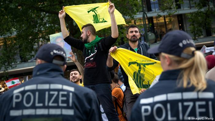 حظر حزب الله