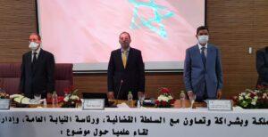 المجلس الأعلى للسلطة القضائية يبت في جميع الطلبات المطروحة في اجتماعاته المنعقدة برسم دورات 2020 و2021
