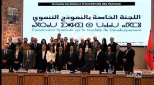 المغرب المأمول في 2035.. لجنة النموذج التنموي: مجتمع منفتح وعادل وقوة إقليمية