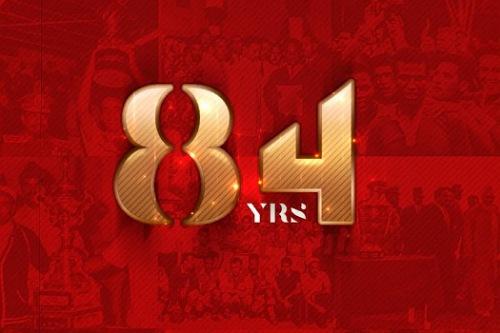 الوداد الرياضي يحتفل اليوم بالذكرى 84 لتأسيسه