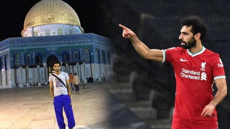 نجم كرة القدم العالمي محمد صلاح يخرج عن صمته بخصوص ما يقع في فلسطين: لقد طفح الكيل!