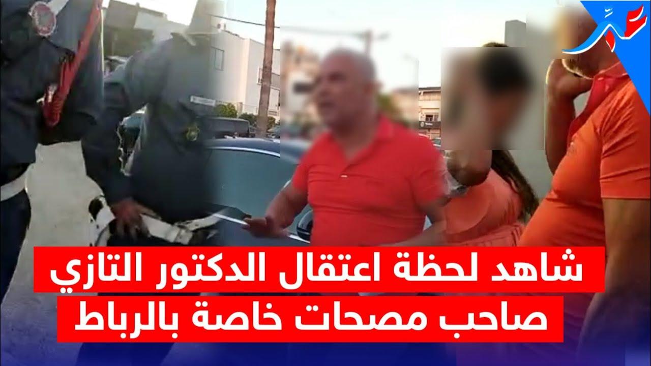 الدكتور كريم التازي