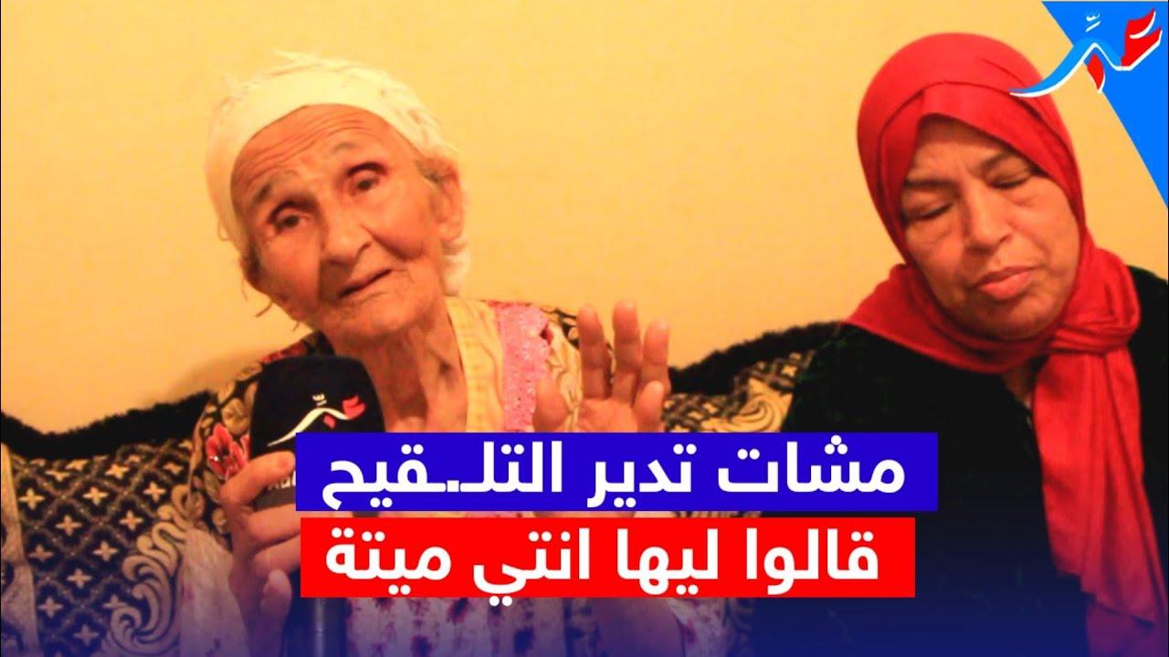 في سابقة بالمغرب