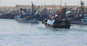 غرق سفينة كازوال