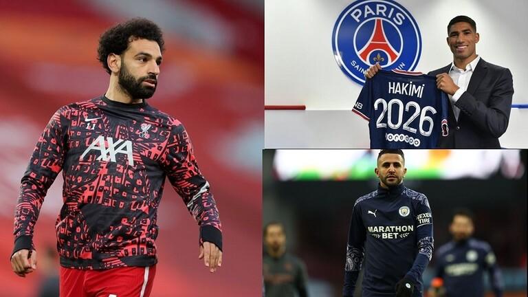 أغلى 10 لاعبين عرب في التاريخ بعد انتقال حكيمي إلى سان جيرمان