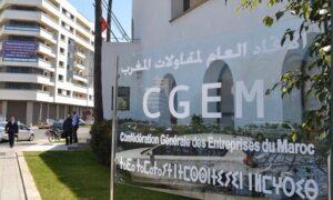 الاتحاد العام لمقاولات المغرب