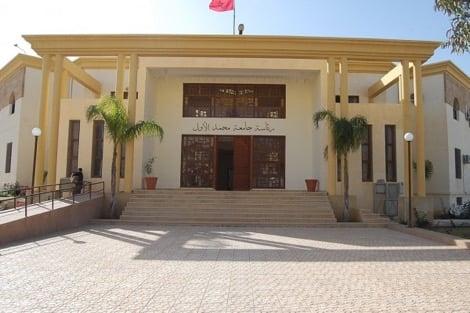 جامعة